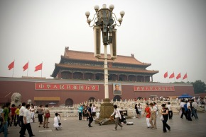Tiananmen Square :: China