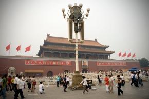 Tiananmen Square :: China